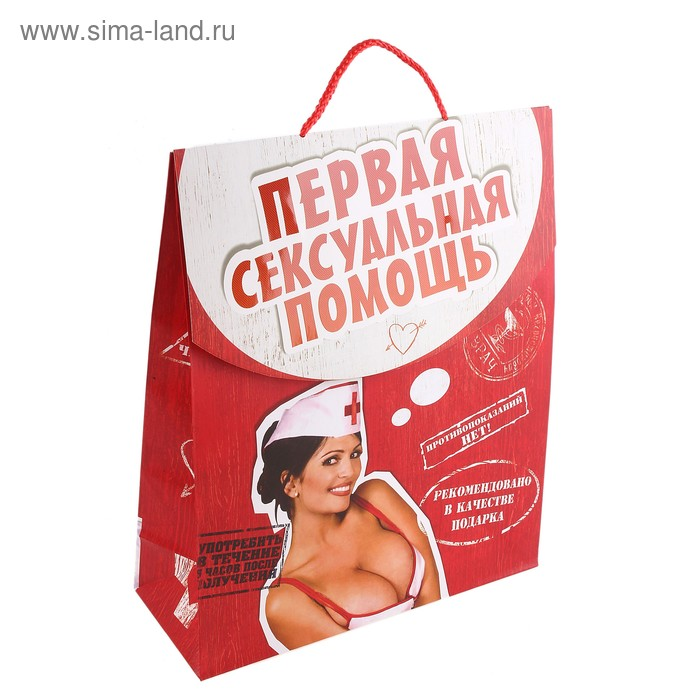 """Пакет-конверт """"Первая сексуальная помощь"""" интим"""