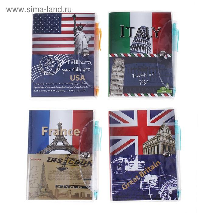 Записная книжка обл ПВХ А7 65л лин на кнопке с ручкой Флаги МИКС