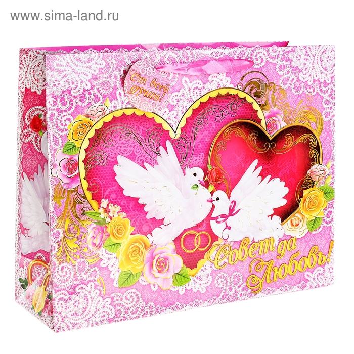 Пакет ламинат горизонтальный с тиснением «Совет да любовь», 44,5 х 35 см