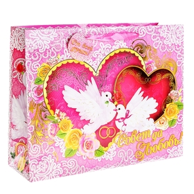 Пакет ламинат горизонтальный с тиснением «Совет да любовь»,71 х 51 см