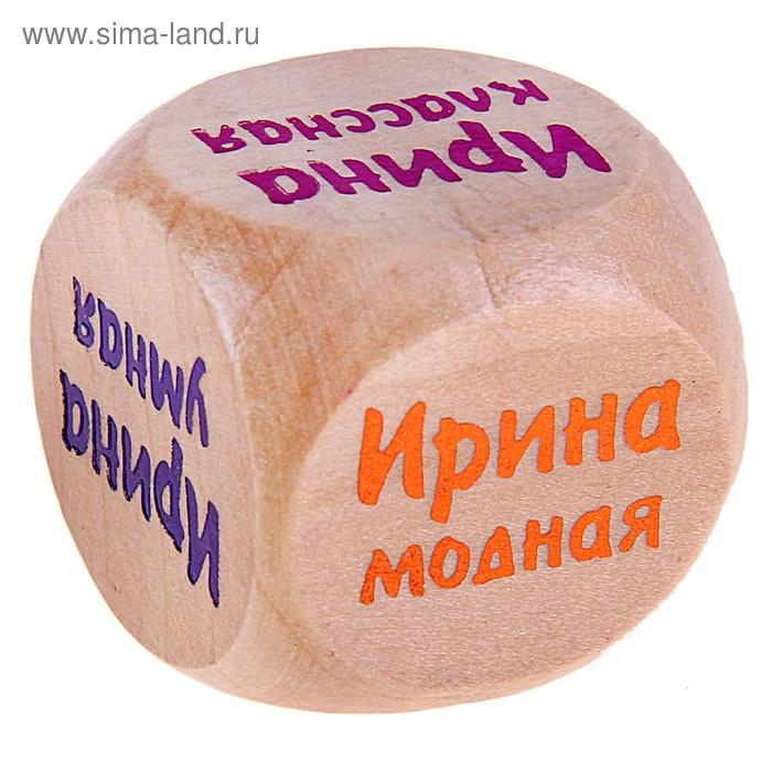 """Кубик с именем """"Ирина"""""""