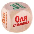 """Кубик с именем """"Оля"""""""