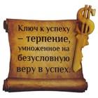 Магнит денежный