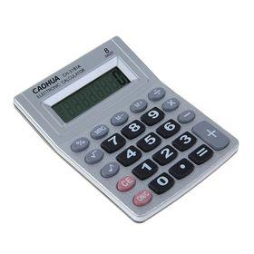 Калькулятор настольный 08-разрядный CH-3181A с мелодией Ош