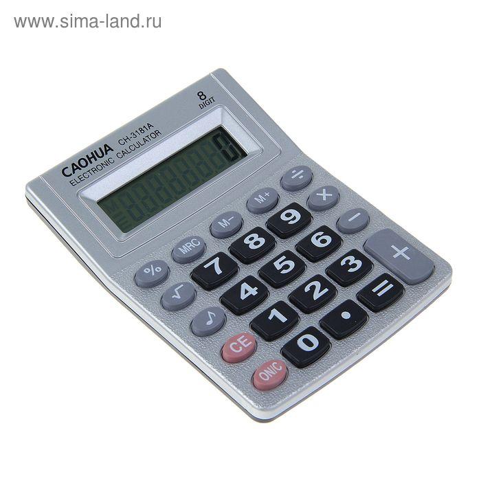 Калькулятор настольный 08-разрядный CH-3181A с мелодией