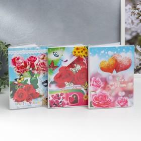 Фотоальбом на 36 фото 10х15 см 'Букет цветов', микс Ош