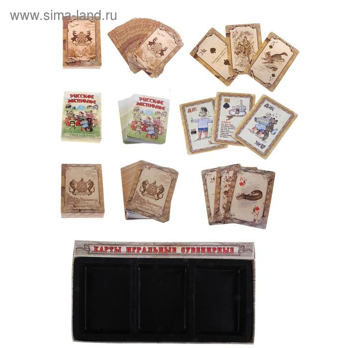 """Набор сувенирных карт: """"Русское застолье"""", """"Охота"""", """"Рыбалка"""""""