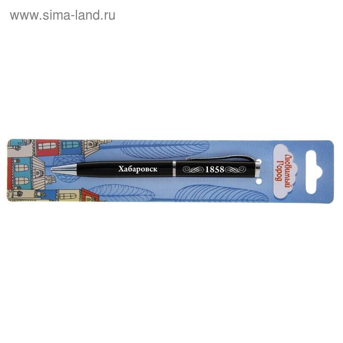 """Ручка сувенирная """"Хабаровск"""""""