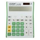 Калькулятор настольный 16-разрядный CL-2016 двойное питание
