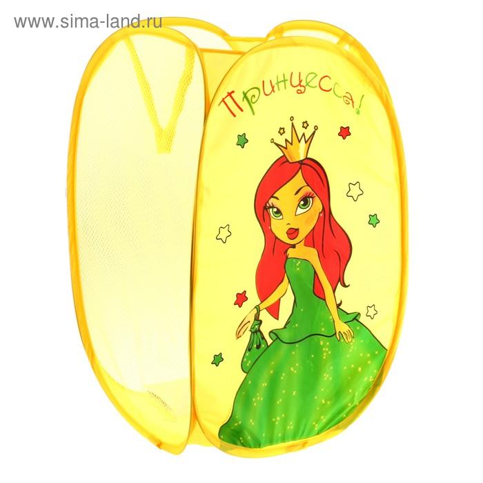 """Корзина для игрушек """"Принцесса"""" с ручками, цвет желтый"""