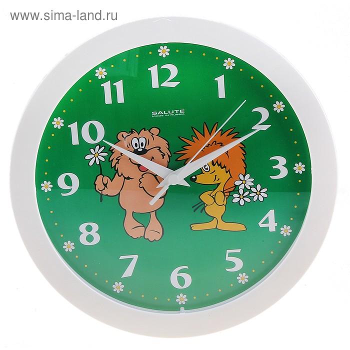 """Часы настенные круглые """"Трям"""", детские"""