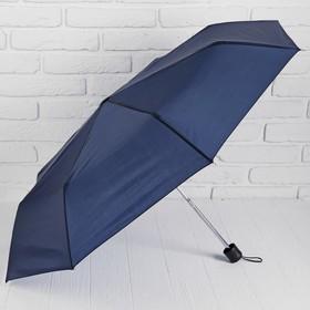 Зонт механический, однотонный, R=48см, цвет тёмно-синий Ош