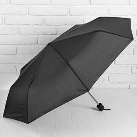 Зонт механический, однотонный, R=48см, цвет чёрный Ош