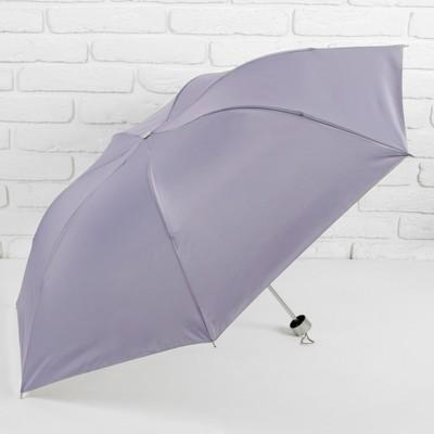 """Зонт механический """"Однотонный"""", R=46см, в цвет сиреневый"""