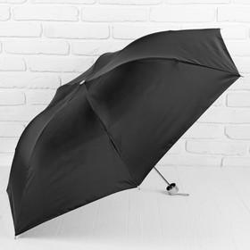 Зонт механический, R=48см, цвет чёрный Ош