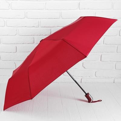 """Зонт автоматический """"Однотонный"""", R=50см, цвет бордовый"""