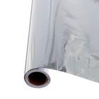 Пленка самоклеящаяся серебро 0,45м х3м 3мкр