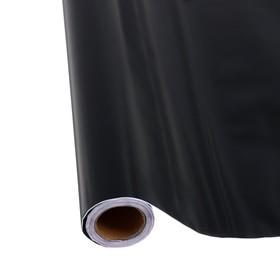 Пленка самоклеящаяся черная 0,45м х3м 8мкр