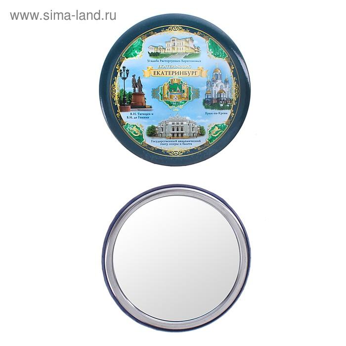 """Зеркало """"Екатеринбург"""""""