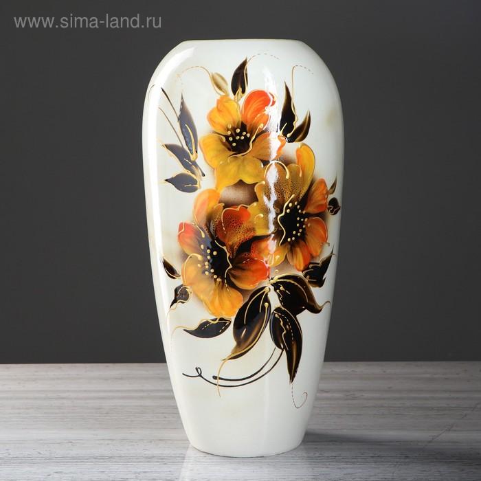 "Ваза напольная ""Аурика"" цветы, глазурь, лимонная"