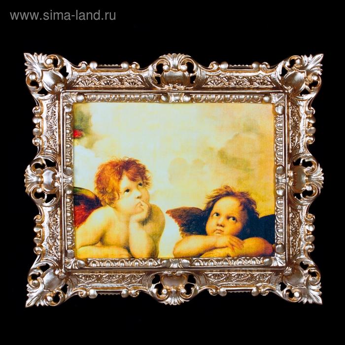 "Картина ""Два ангела"""