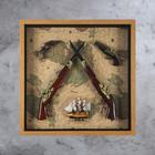 Сувенирное изделие в раме, четыре мушкета и корабль на карте мира