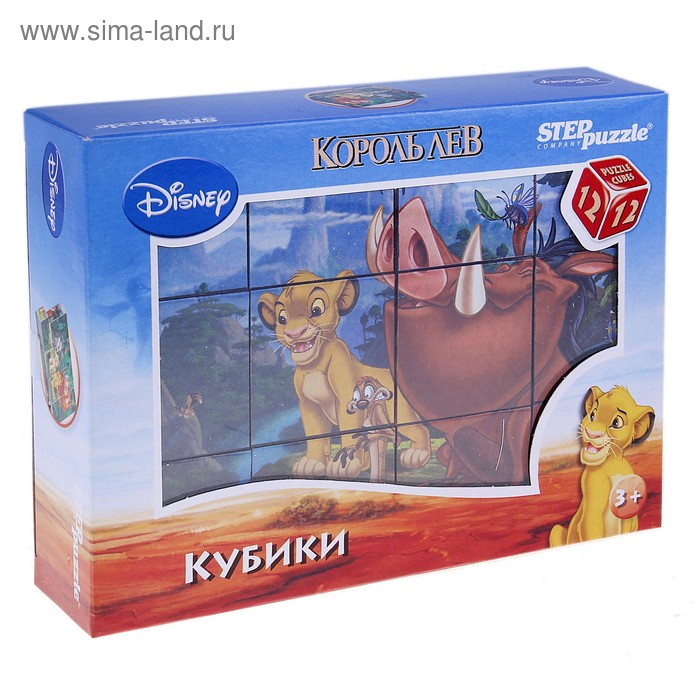 "Кубики ""Король Лев"", 12 штук"