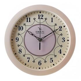 """Часы настенные круглые """"Классика. Нежность"""", розово-кремовые"""