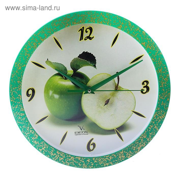 """Часы настенные круглые """"Яблоко"""", кухонные"""