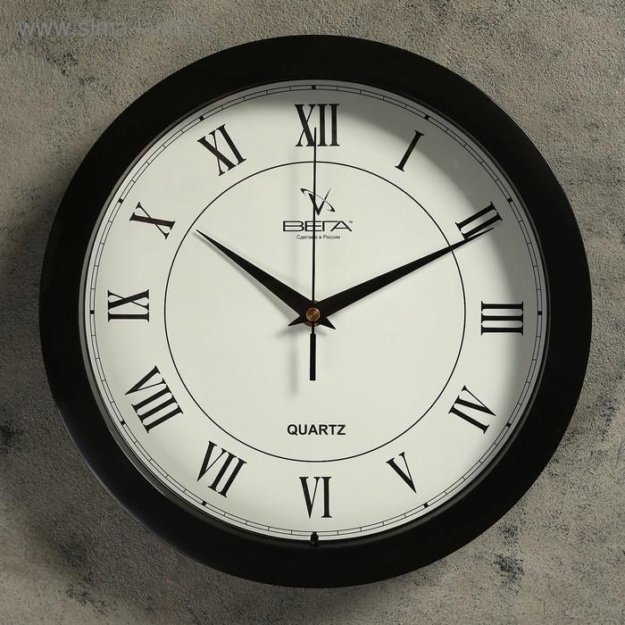 Часы настенные классические, круглые, римские цифры
