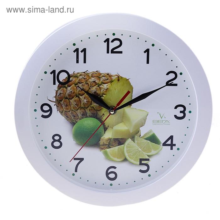 """Часы настенные круглые """"Ананас"""", кухонные"""