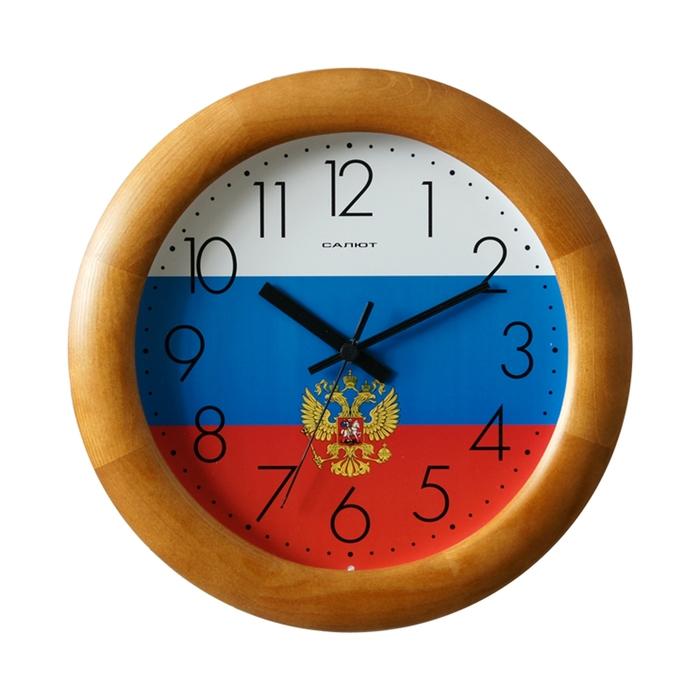 """Часы настенные круглые """"Флаг"""", деревянные"""