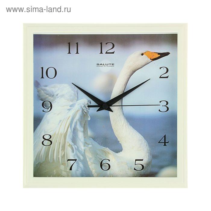 """Часы настенные квадратные """"Лебедь"""" белые"""