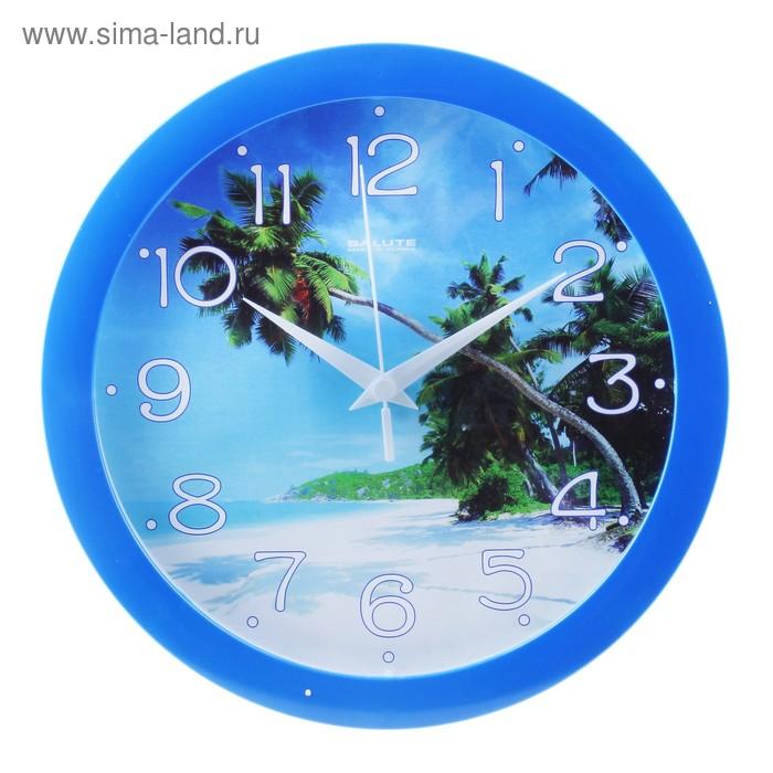 """Часы настенные круглые """"Пляж"""", синие"""