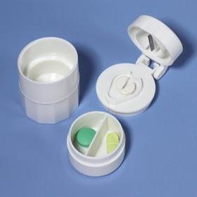 Таблеторезка, контейнер для таблеток, цвет белый