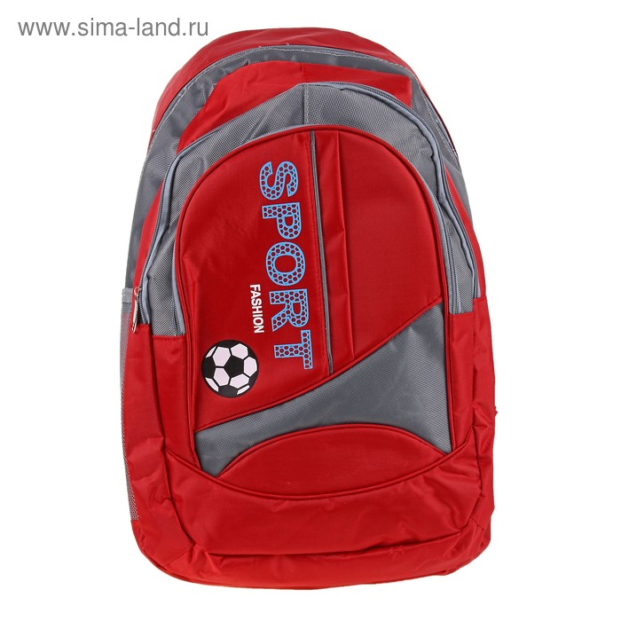 """Рюкзак молодёжный """"Футбол"""", 1 отдел, 3 наружных кармана, 2 боковых кармана, цвет красный"""
