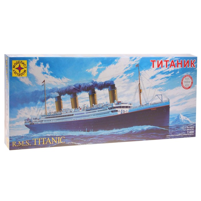 """Сборная модель """"Пассажирский лайнер """"Титаник"""""""