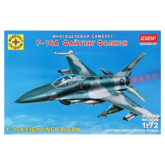 """Сборная модель """"Многоцелевой самолёт F-16A """"Файтинг Фолкон"""""""