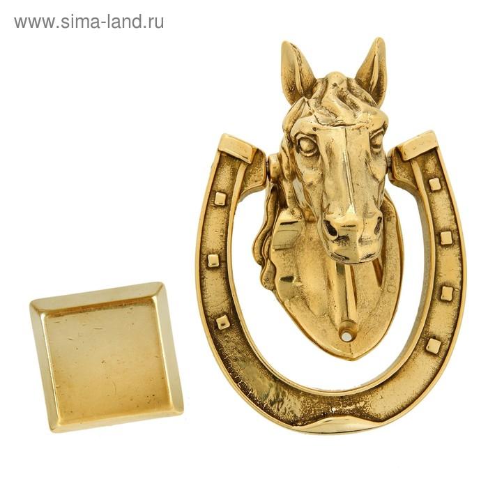 """Молоток дверной """"Конь"""""""