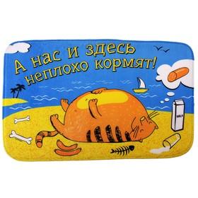 """Коврик """"А нас и здесь неплохо кормят"""" серия """"Кот Антрекот"""""""