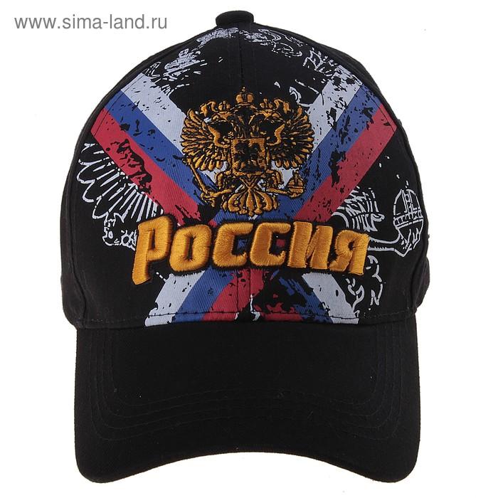 """Кепка мужская """"Россия"""" с вышивкой"""