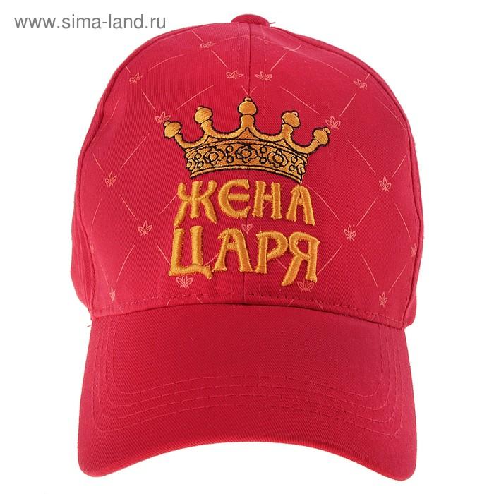 """Кепка женская """"Жена царя"""" с вышивкой"""