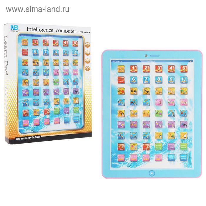 Планшет детский, изучение цифр, букв, русский и английский язык, работает от батареек