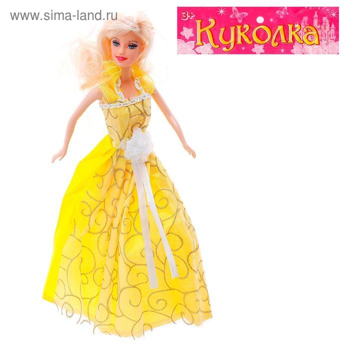 """Кукла """"Миранда"""" в бальном платье, МИКС, 28 см"""