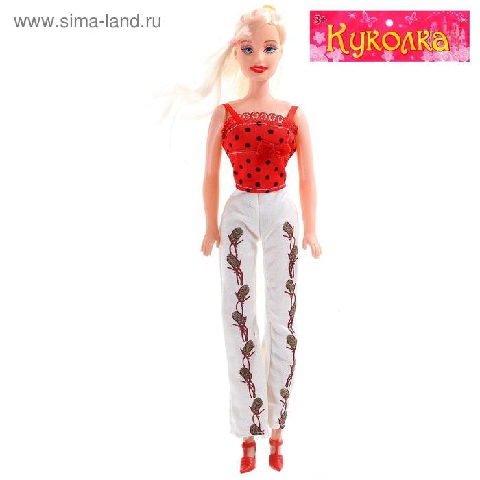 """Кукла """"Глория"""" в брюках, МИКС, 28 см"""
