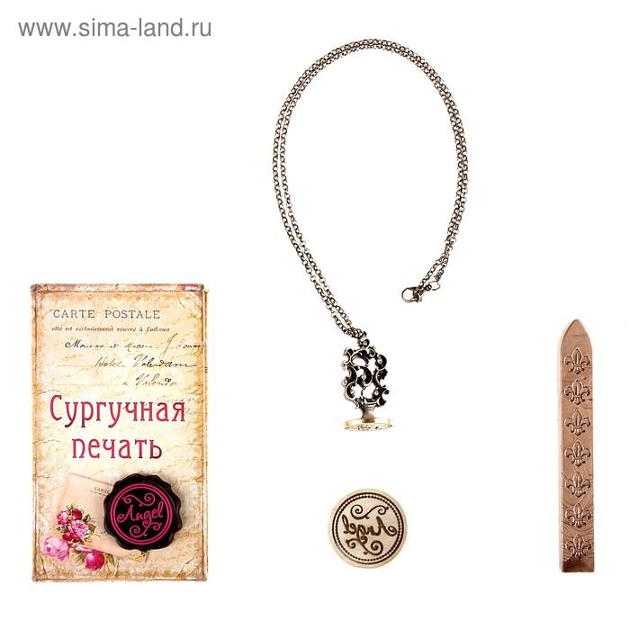 """Набор подарочный """"Ангел"""" (печать и сургуч)"""