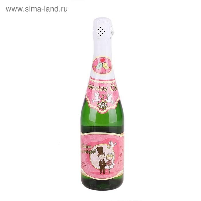 """Набор на бутылку для шампанского """"Совет да любовь"""""""