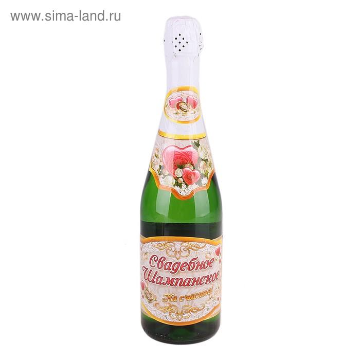 """Набор на бутылку для шампанского """"Свадебное шампанское на счастье"""""""