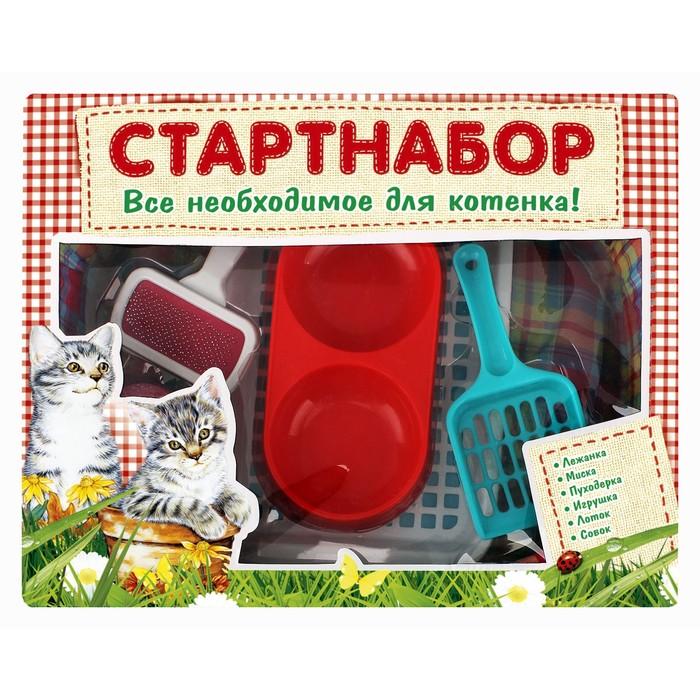 стартнабор для котенка (миска, лоток, совок, игрушка, пуходерка, лежанка) 43*34*11 см