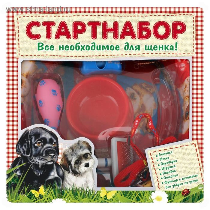 Стартнабор д/щенка (миска, поводок, пупер-скрупер, пуходерка, игрушка,лежанка)37,5*37,2*12 см